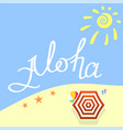 summer banner with a beach vacation background vector image