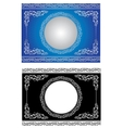 white radial ornament vector image vector image