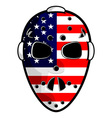 American hockey mask vector image