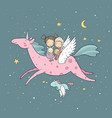 cute cartoon boy and girl and unicorn kids fly on vector image vector image