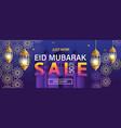 eid mubarak sale banner vector image vector image