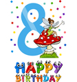 eighth birthday cartoon design vector image vector image