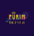 happy purim bannerabstract background for jewish vector image vector image