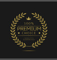 premium choice label vector image vector image