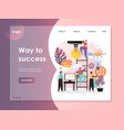 way to success website landing page design vector image vector image