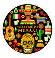 mexican attributes on black background vector image
