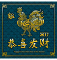 Year of rooster chinese new year design graphic vector image vector image
