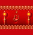 chinese zodiac sign year rat happy new year vector image vector image