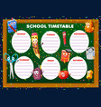 education timetable schedule with stationery vector image vector image