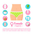 female hygiene products flat banner vector image vector image
