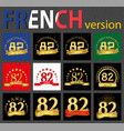 french set of number 82 templates vector image vector image