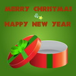 Gift box for xmas vector image