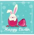 happy rabbit in egg vector image vector image