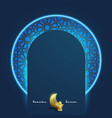 ramadan kareem background template vector image vector image