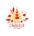 travel to cambodia logo design vector image