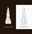abstract building construction high tower graphic vector image vector image