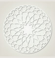 arabic round white pattern traditional eastern vector image vector image