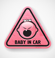 baby in car vector image vector image
