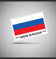 card made in russia with russian flag vector image vector image