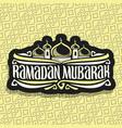 logo for muslim calligraphy ramadan mubarak vector image vector image