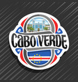 logo for republic of cabo verde vector image vector image