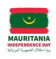 mauritania independence day lettering in english vector image vector image