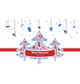 merry christmas concept banner simple style vector image vector image