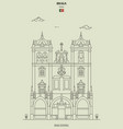 braga cathedral portugal vector image vector image