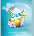easter background with colored eggs bunny ears vector image vector image