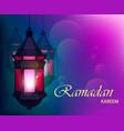 ramadan kareem beautiful greeting card with vector image vector image