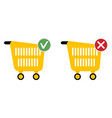 add or cancel purchase web icons for store vector image vector image