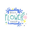 best flower shop logo template element for floral vector image
