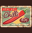 chilli pepper rusty metal plate price tag vector image vector image