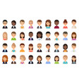 people faces avatars in flat design vector image vector image