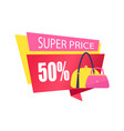 super price 50 off special offer discount advert vector image vector image