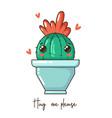 cute cartoon kawaii cactus with funny face in pot vector image vector image