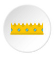 little crown icon circle vector image vector image