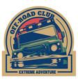 off-road car logo safari suv expedition vector image vector image