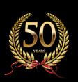 50 years anniversary laurel wreath