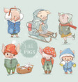 cute lovely cartoon pigs clipart collection vector image