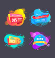 set sale labels abstract liquid shapes isolated vector image vector image