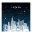 winter night in chicago night city in flat style vector image vector image