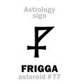 astrology asteroid frigga vector image vector image