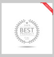 best product icon vector image vector image