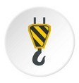 hook from crane icon circle vector image vector image