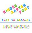 kindergarten font folded paper cut sans serif vector image vector image