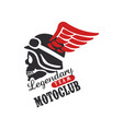 legendary team motoclub logo design element for vector image vector image