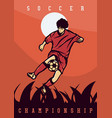 poster design soccer championship with man vector image vector image