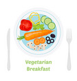 vegetarian breakfast ingredients in flat style vector image vector image