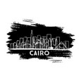 cairo egypt city skyline silhouette hand drawn vector image